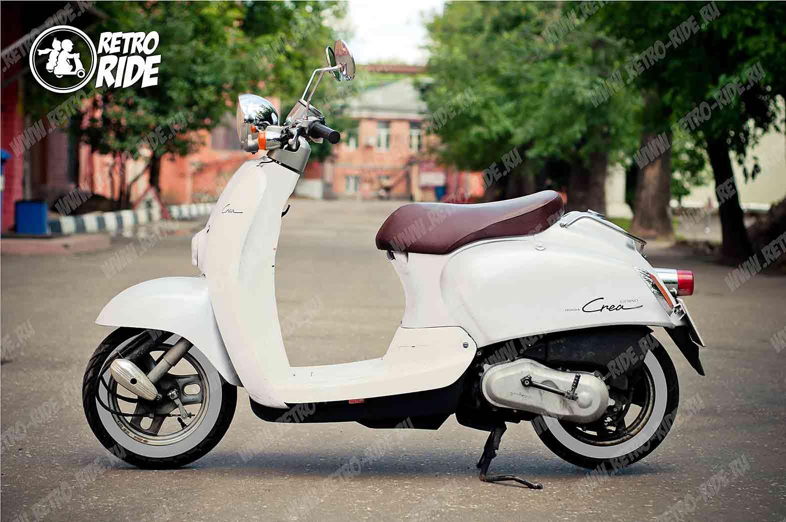 Honda-Crea-White.jpg