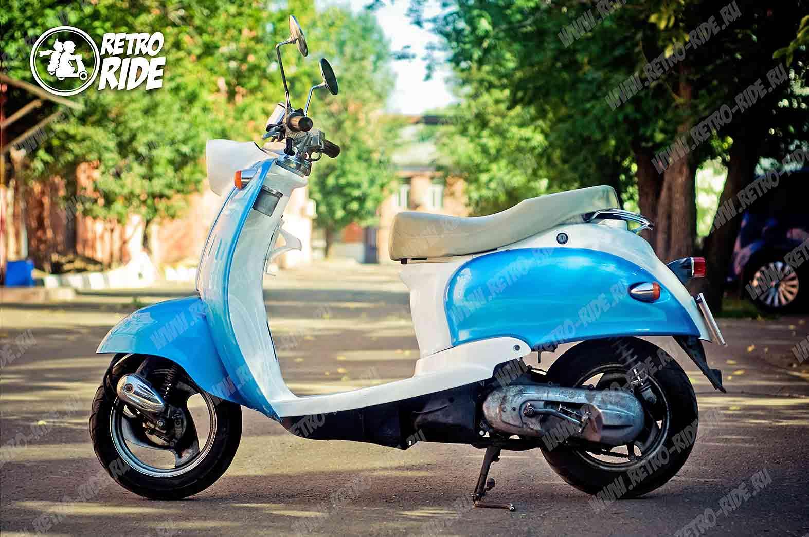 Yamaha-Vino-Blue.jpg