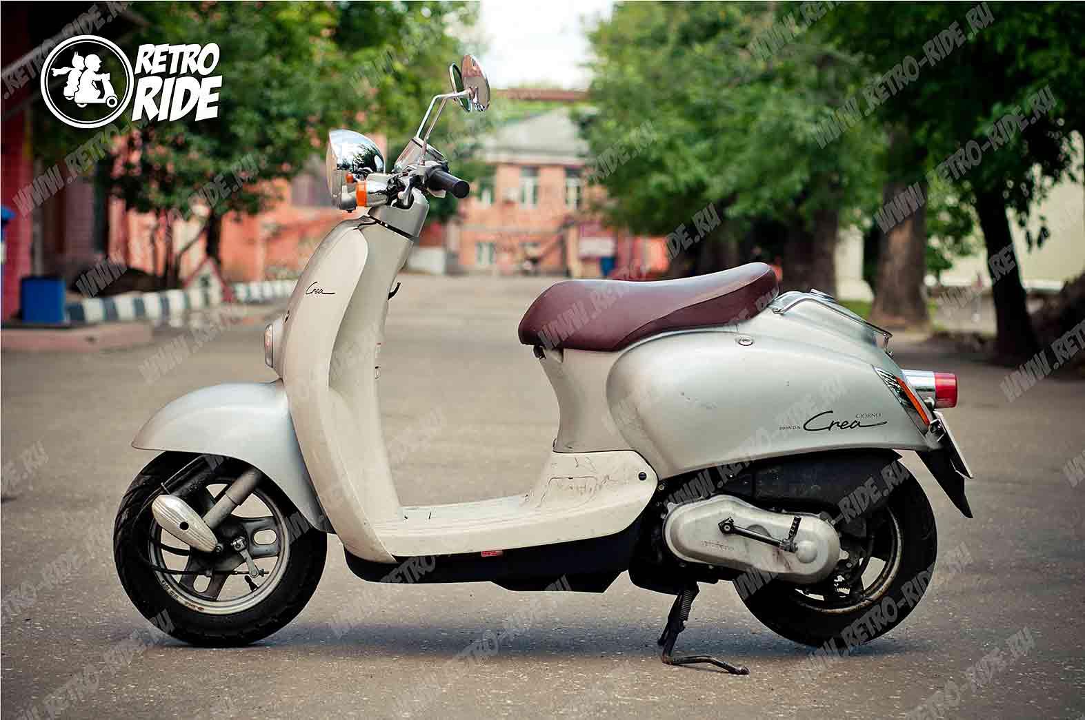 Honda-Crea-Silver.jpg