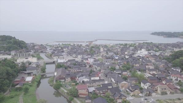 Matsunami Town