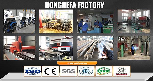 1 hongdefa factory 5.jpg