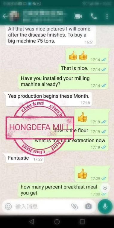 feedback from hongdefa machinery client.