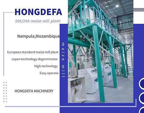 nampula maize milling machine 50T.jpg