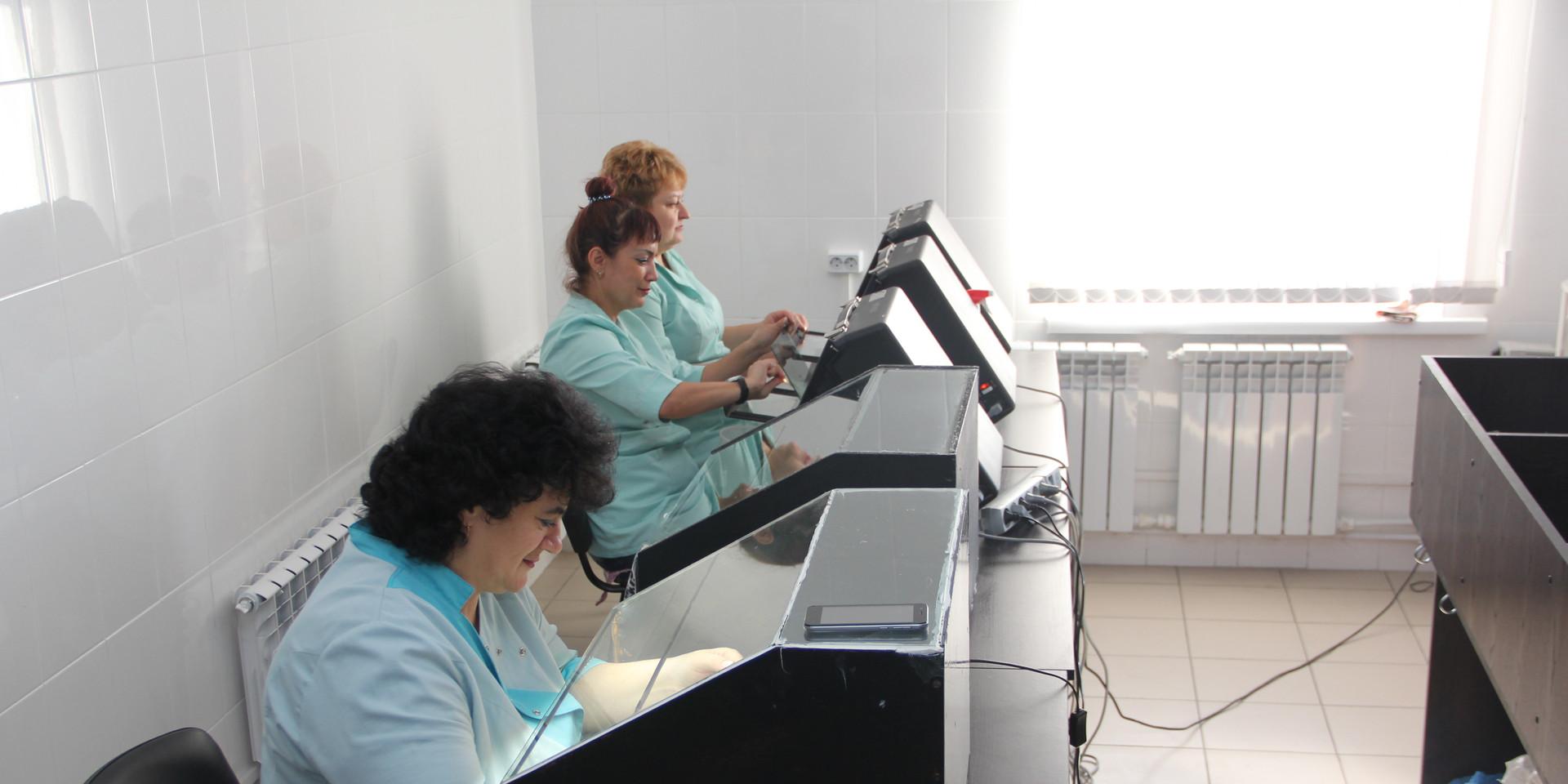 Наша лаборатория