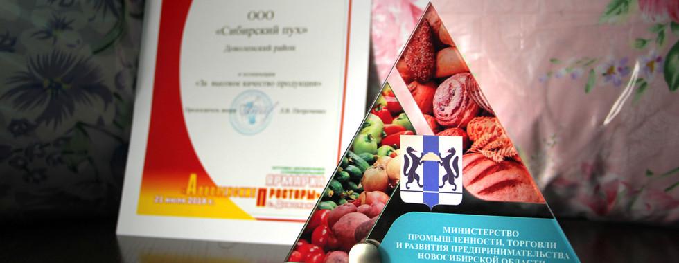 Выставка в Довленском