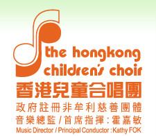 Choral Music by Darius Lim aired on Hong  Kong Radio