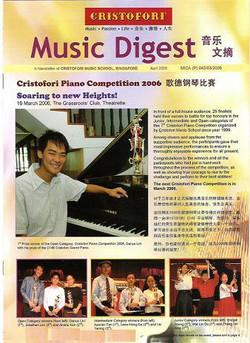 Music Digest