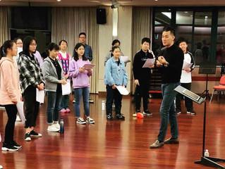 Shanghai Spring Children's Choir