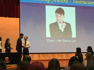 PL Service Award 2014