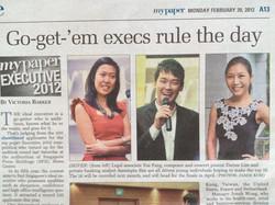 The Newpaper