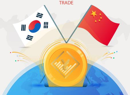 요아코인으로 김 무역/YOA币用于海苔生产及贸易的结算