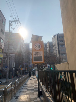 부산 연제구 OO초등학교