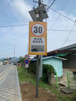 경북 군위