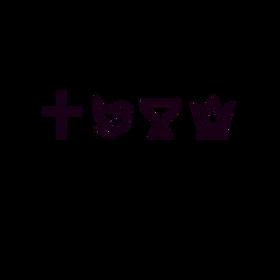 Logo - 1 IEQ 2 - PRETA2.png