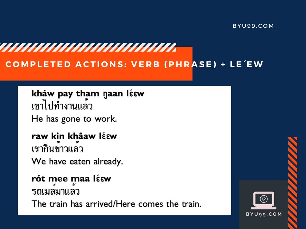 Survival Thai Phrases-3