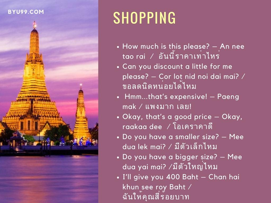 Survival Thai Phrases 2