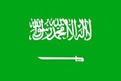 FLAG - Saudi Arabia.png