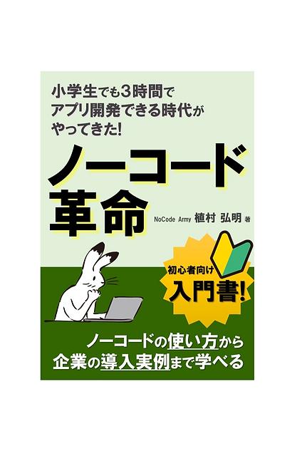 click - コピー (2) - コピー - コピー.png