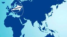Международный Форум по Медицинскому Туризму