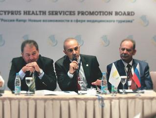 III-ий ежегодный бизнес-форум «Россия-Кипр новые возможности в сфере медицинского туризма»