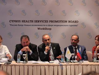 Россия и Кипр: Новые возможности в сфере медицинского туризма