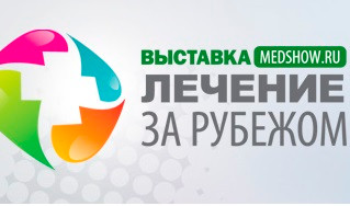 Medshow 2016