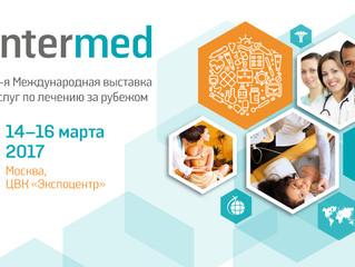 Ассоциация Медицинского Туризма стала партнером 8-й Международной выставки услуг по лечению за рубеж
