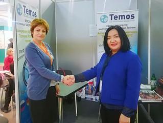 RHTC подписала меморандум с Казакстаном