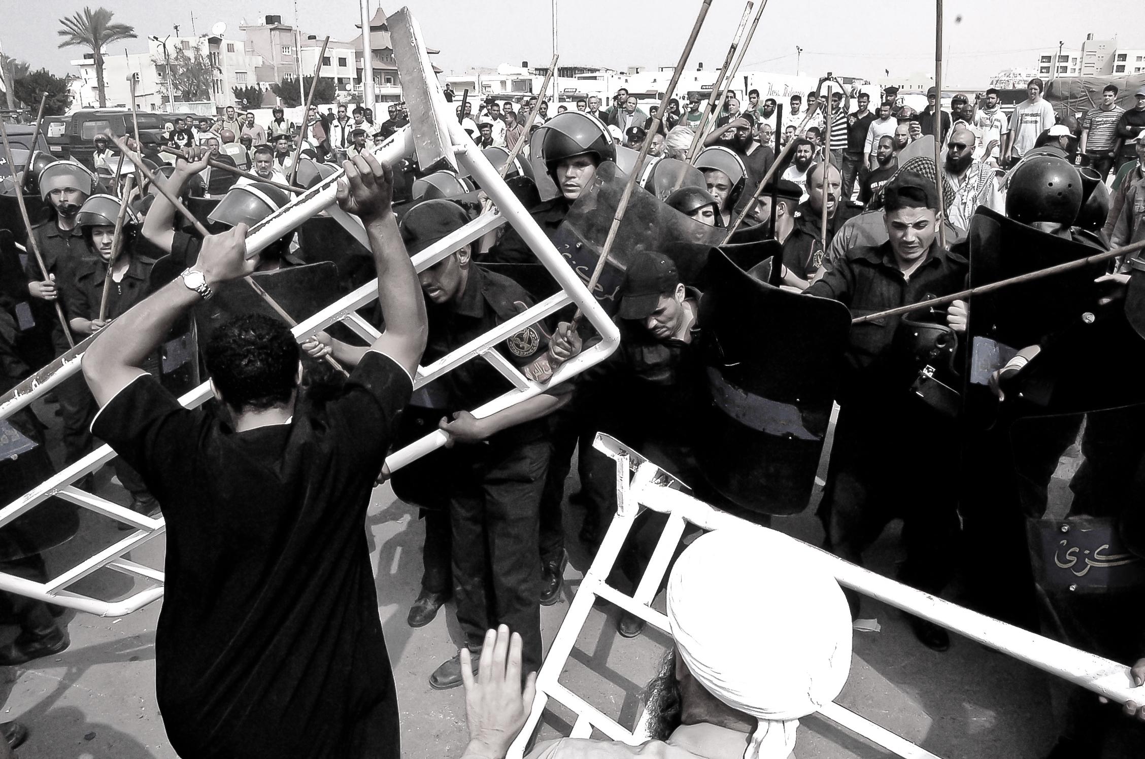 Gaza 2009