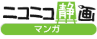 logo_manga.png