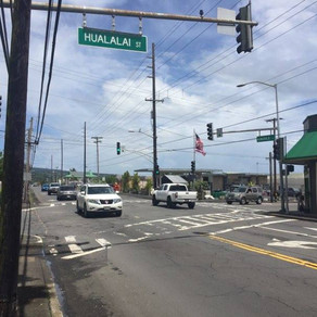 South Hilo Traffic Advisory for April 14th, 2019