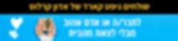 גיפט קארד באנר.jpg