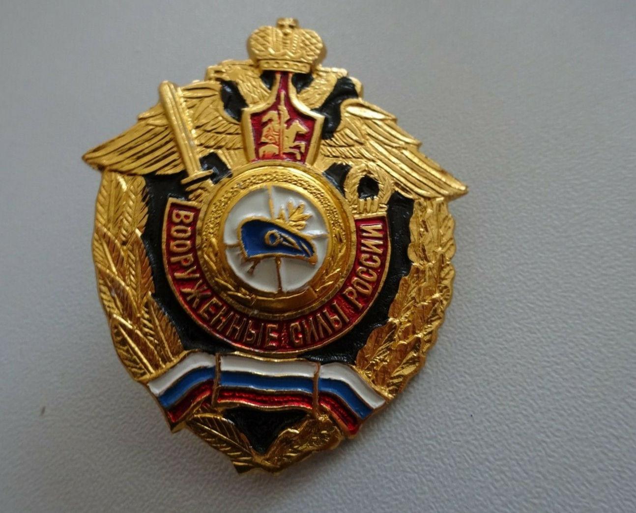 Abzeichen russische Marine.jpg