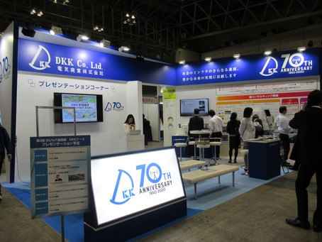 5G/IoT Network Expo in Japan