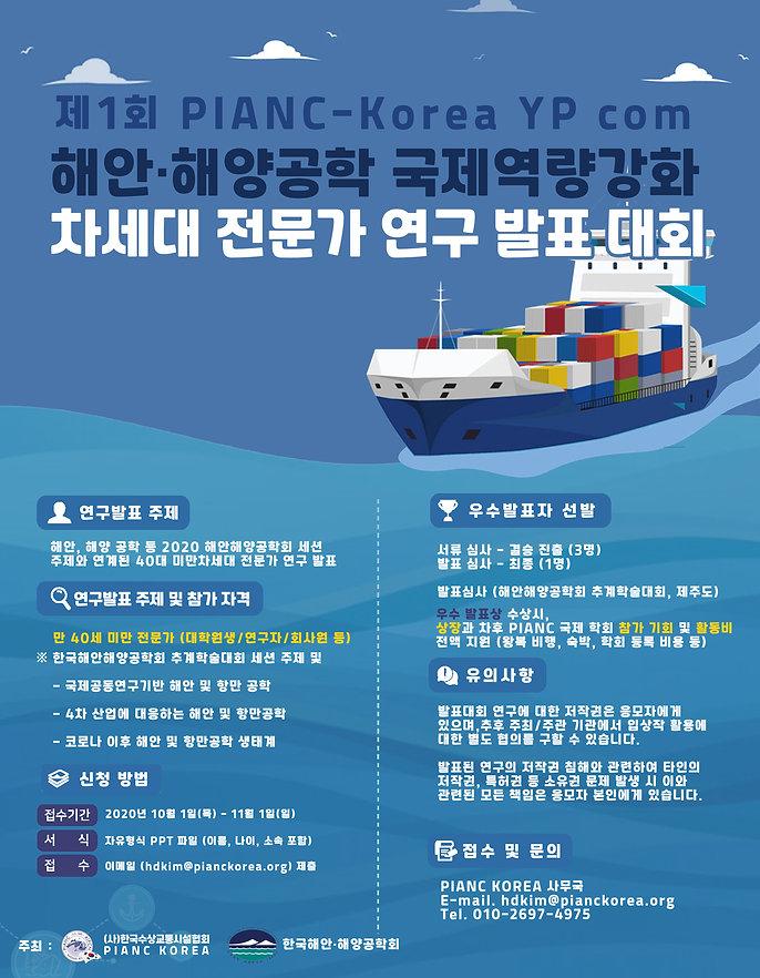 발표대회 포스터.jpg