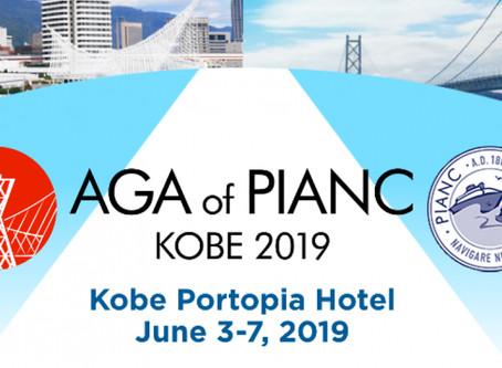 AGA of PIANC (Kobe) 안내문