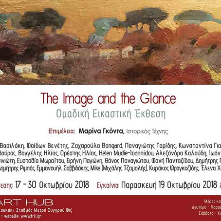 """Image and the Glance"" – Group exhibition"