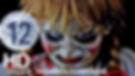 Annabelle 3 Screen shot logo.png