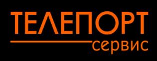 Телепорт сервис Кондрово ремонт покупка продажа телефонов планшетов ноутбуков