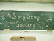 Sing Song Society.jpeg