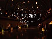 新潟の村上.JPG