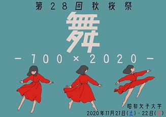 ③ポスターデザイン 齊藤実緒 - MIO SAITO.png