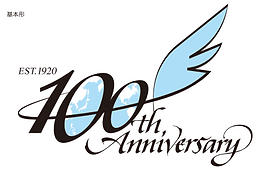 100周年.png