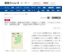 斎藤兆史さんによる、嶋田珠巳『英語という選択』の書評