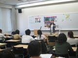 8月12日 英語教育講演会 報告