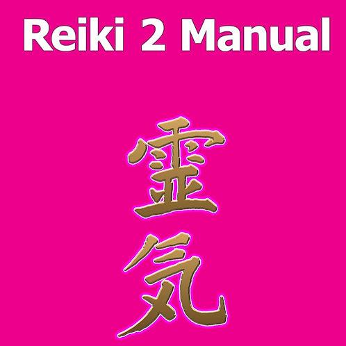 Reiki II - Advanced Course