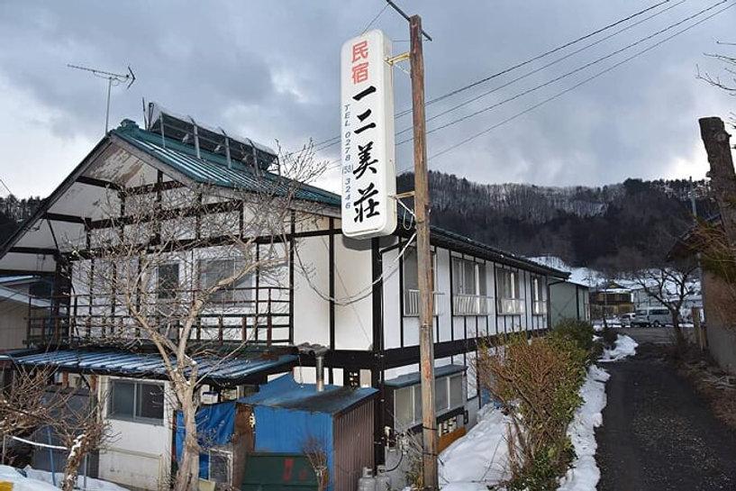 ホームページ用写真5外観冬.jpg