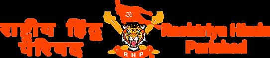 Rashtriya Hindu Parishad - Logo Final 1.