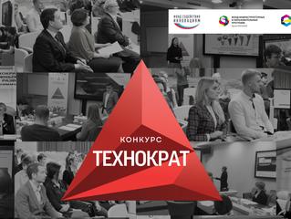 Аспирант КФУ стал победителем всероссийского конкурса молодежных проектов «Технократ»