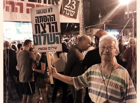 Yitzhak Rabin Memorial Rally, 2018